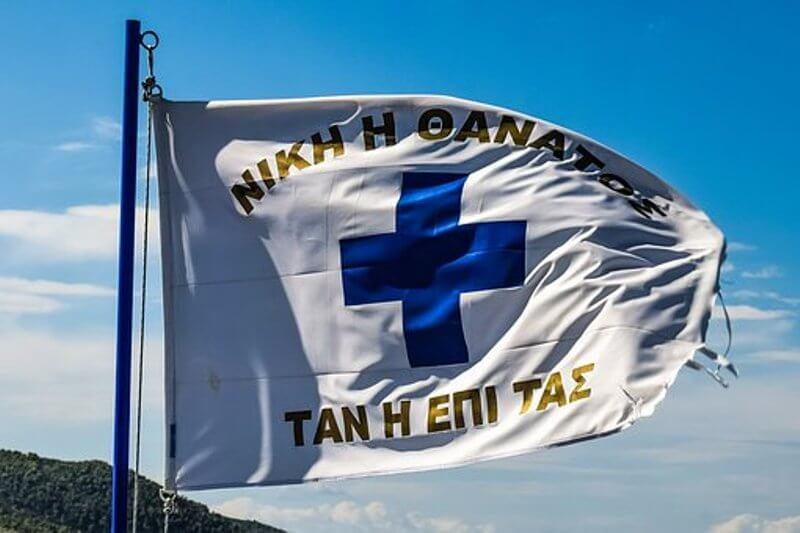 25 mart dan drzavnosti republike grcke header grckaisrbija