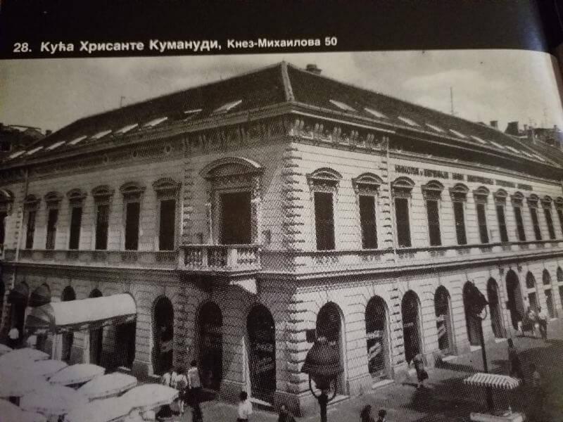 grk na čelu beograda header grckaisrbija