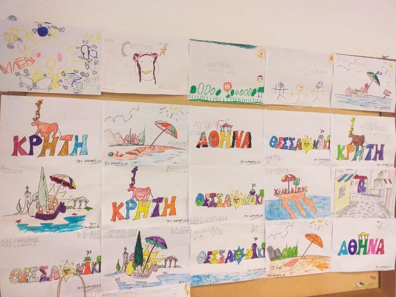 grcka skola u beogradu header grckaisrbija