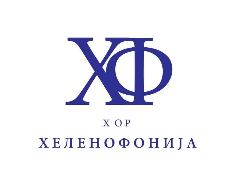 najlepši način upoznavanja grčke kulture header grckaisrbija