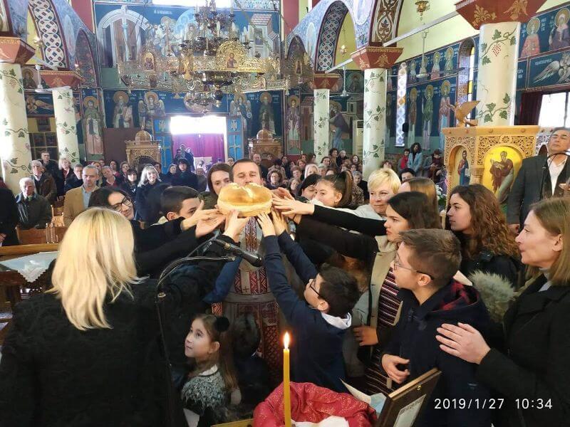 srpska skola u volosu i larisi header grckaisrbija