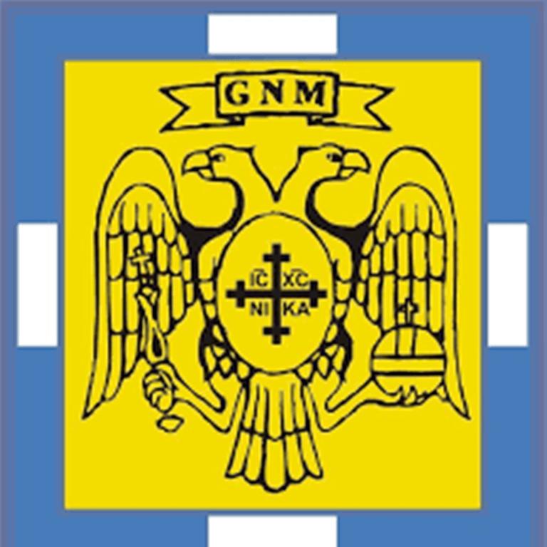 nacionalni savet grcke nacionalne manjine na konferenciji žpm header grckaisrbija