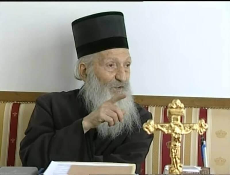 patrijarh srpski gospodin pavle header grckaisrbija