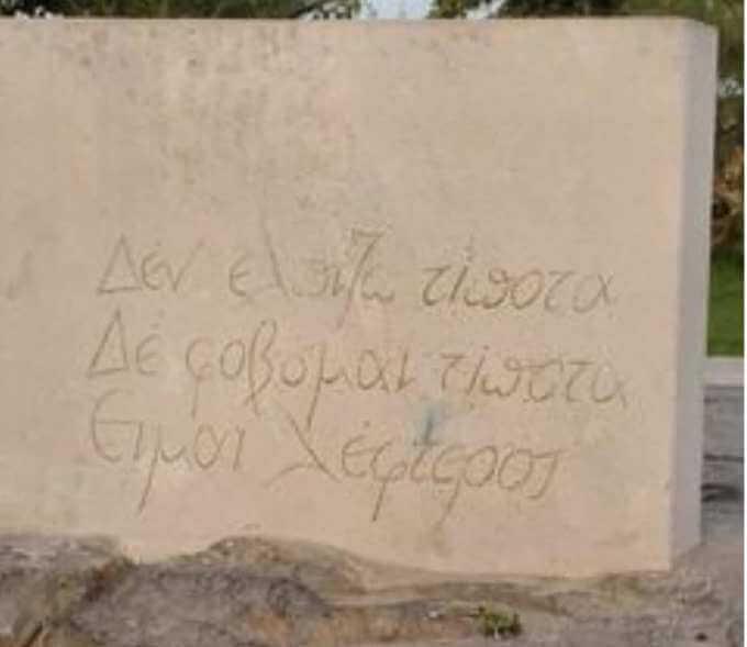 grk zorba ponos grka a trebalo bi i srba 3 grckaisrbija