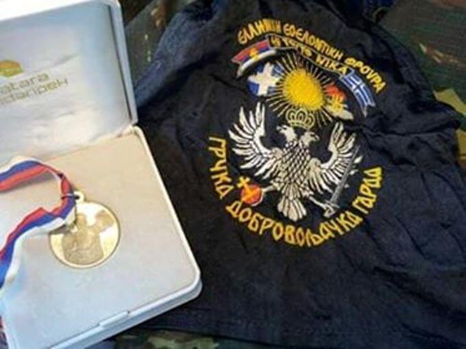 ja nisam heroj heroji su moja braća ubijena u ratu 1 grckaisrbija