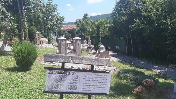 park maketa despotovac 3 grckaisrbija