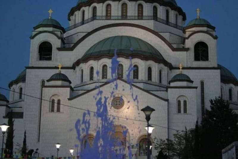 tradicija je vazna header grckaisrbija